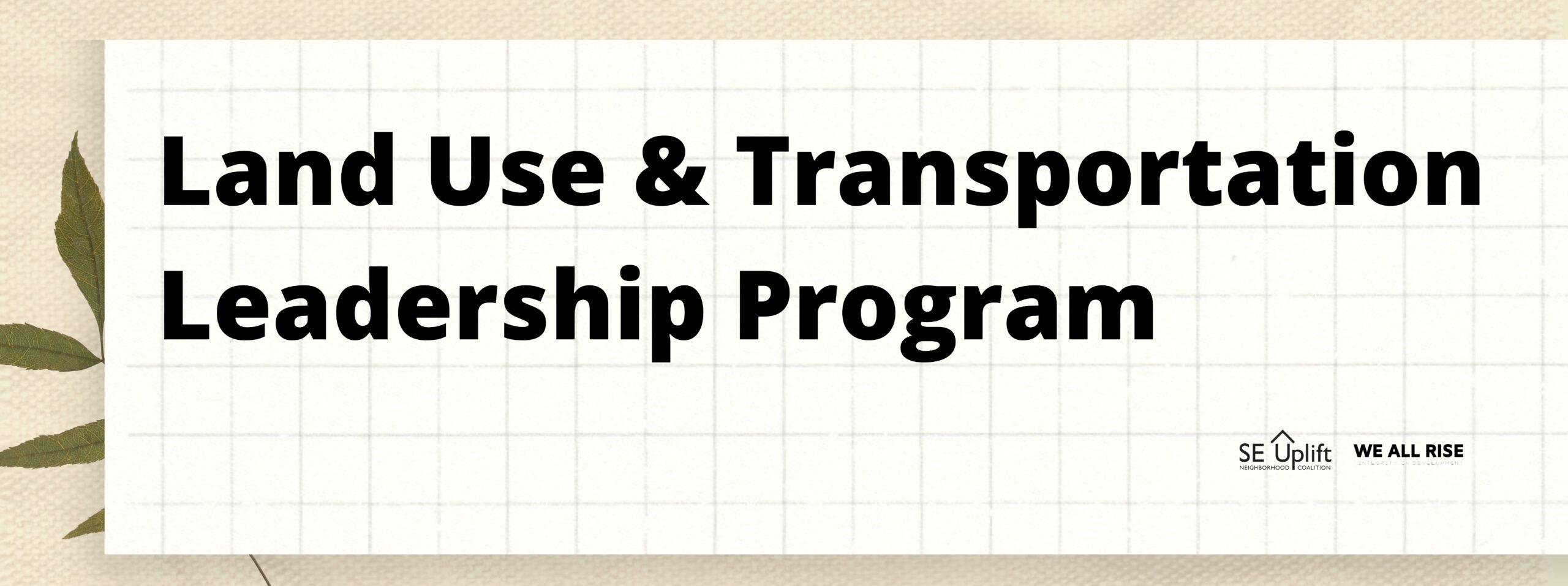 Land Use & Transportation Leadership Program